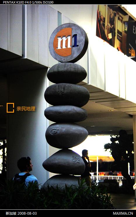 乌昌路街道风景